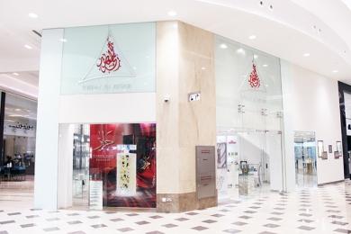 Reehat-Al-Atoor-Arabic-perfume-shop-2