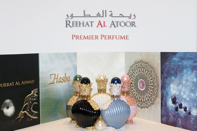 Reehat-Al-Atoor-Pearls-collection-1
