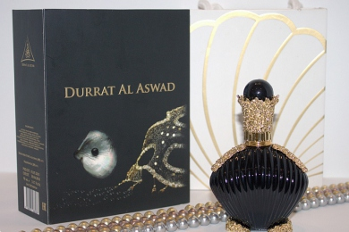 Reehat-Al-Atoor-Pearls-collection-3