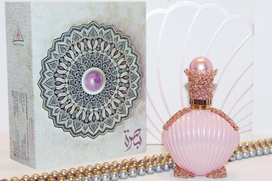 Reehat-Al-Atoor-Pearls-collection-6